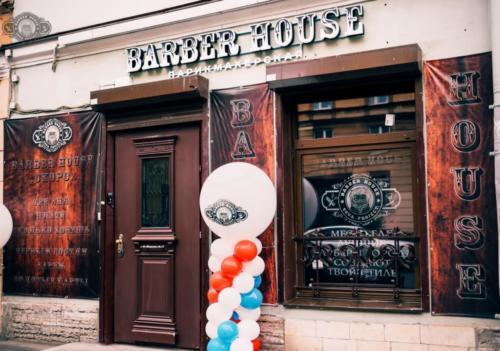 Открытие Barber House